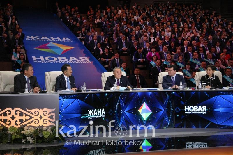 В процессе цифровизации должны участвовать все - Президент РК