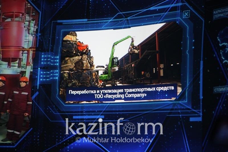 Первый завод по утилизации транспортных средств открыли в Казахстане
