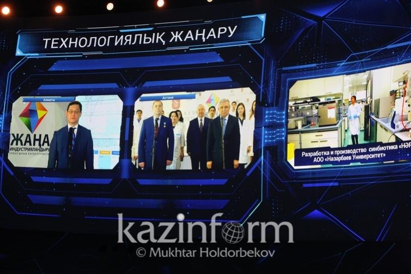 Nursultan Nazarbayev launches production of 'health elixir'