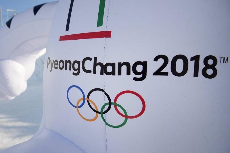 На что рассчитывает Казахстан на зимней Олимпиаде в Пхенчхане