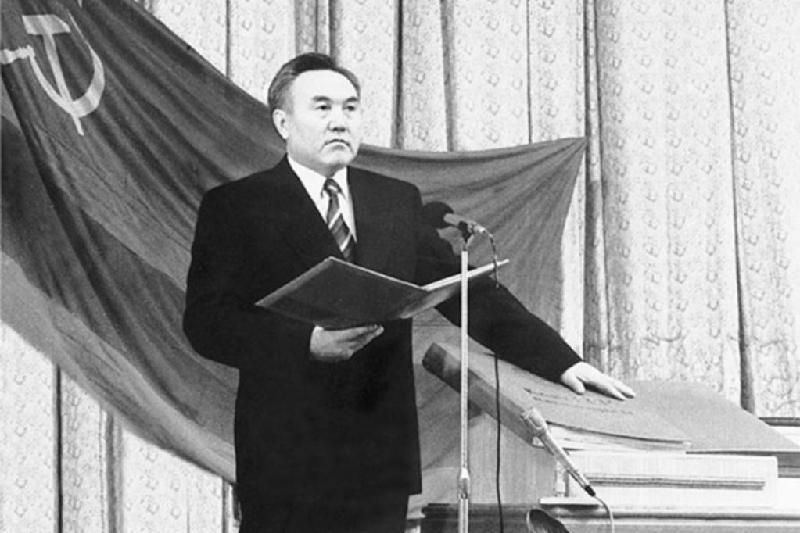 26 лет назад Нурсултан Назарбаев  принес присягу в качестве Первого Президента РК