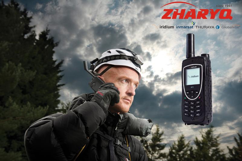 Чем отличается спутниковый телефон от мобильного
