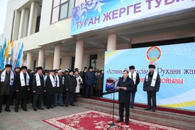 Жамбыл облысынан ақпараттық пойыз аудандарға аттанды