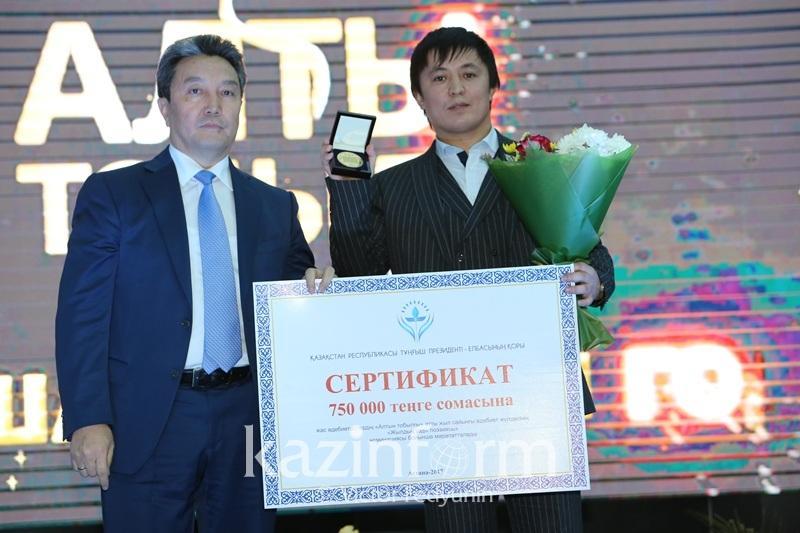 «Золотую таволгу» вручили молодым казахстанским литераторам