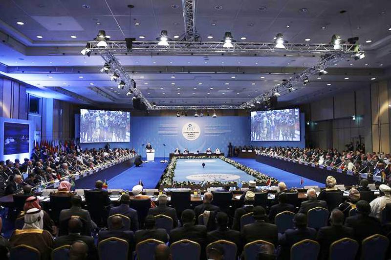 Қасым-Жомарт Тоқаев ИЫҰ-ның төтенше саммитінде сөз сөйледі
