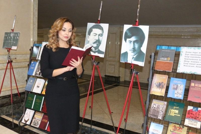 Выставку на форуме молодежи посвятили 100-летию образования партии «Алаш»