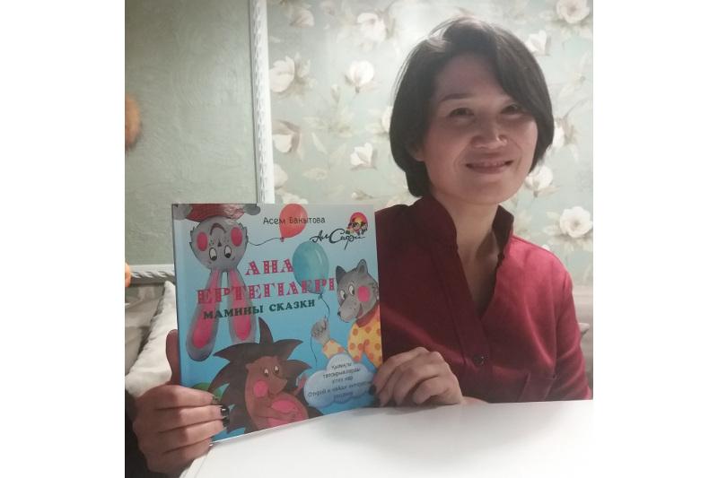 Мамы-писательницы: Казахстанским подросткам нужен свой Гарри Поттер