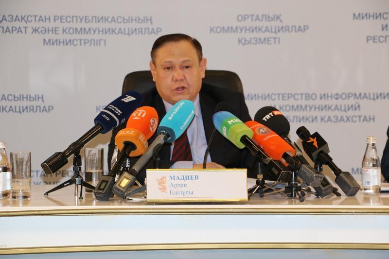МИД РК пытается помочь отстоять права на детей экс-казахстанке на Кипре