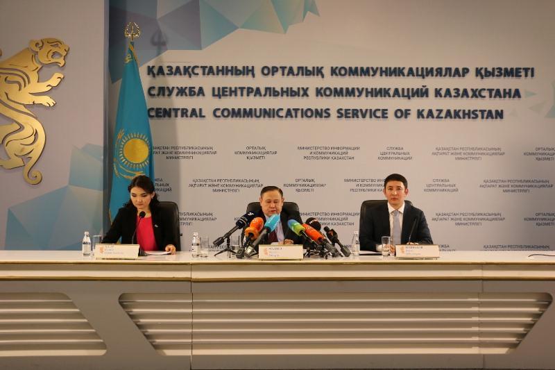 МИД: Черные риэлторы вербуют казахстанцев в Южной Корее