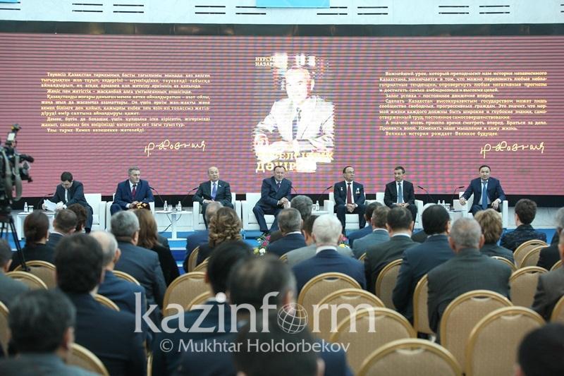 «Эра Независимости»: Президент РК ответил на неразрешимые исторические вопросы