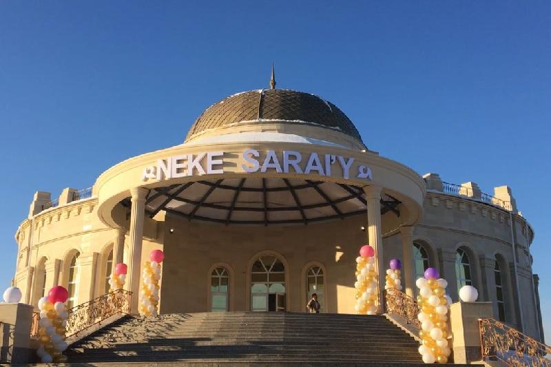 Аким Акмолинской области открыл новый дворец бракосочетания