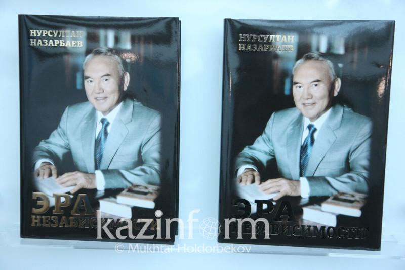 Душанбеде Елбасының «Тәуелсіздік дәуірі» кітабы таныстырылды