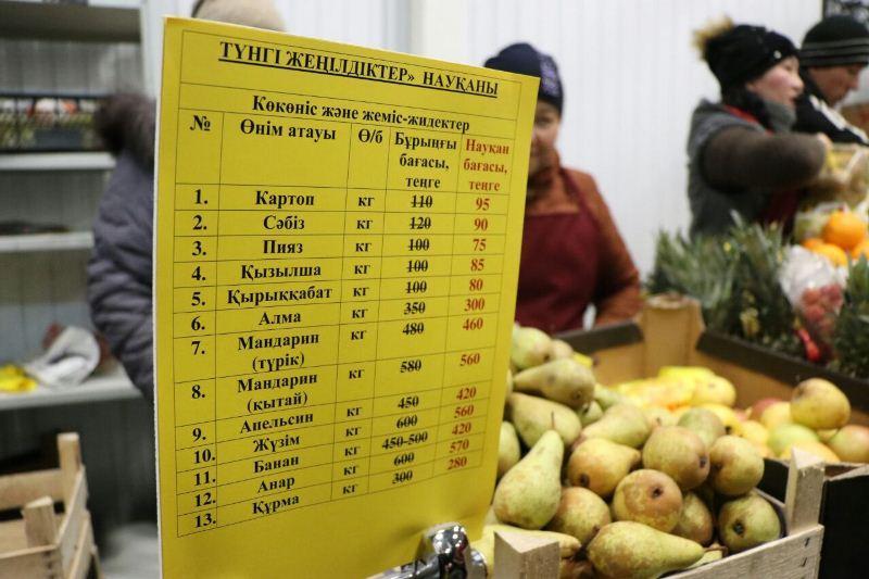 В Атырау прошла ночная продовольственная ярмарка