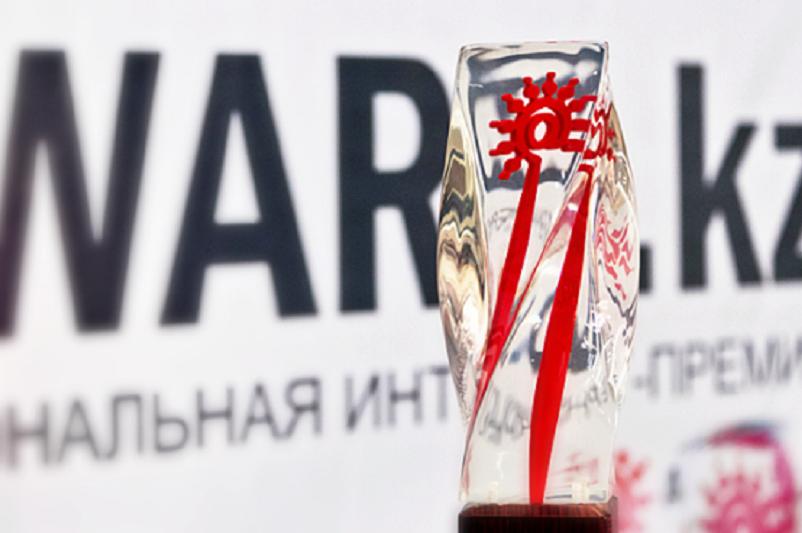 Лучшие сайты 2017 года выбрали в Казахстане