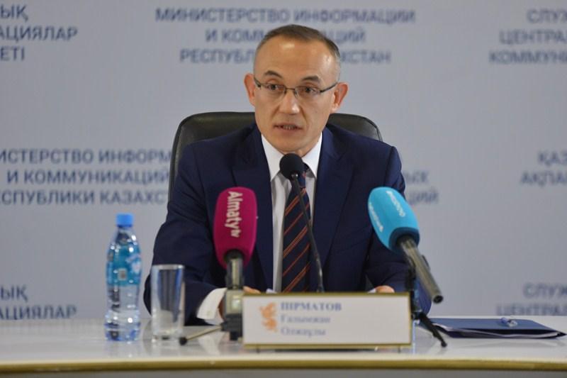 Получить операционную прибыль в 46 млрд тенге планирует Казатомпром по итогам года