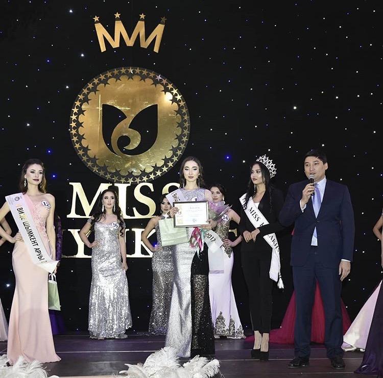Названа обладательница титула «Мисс Шымкент - 2017»