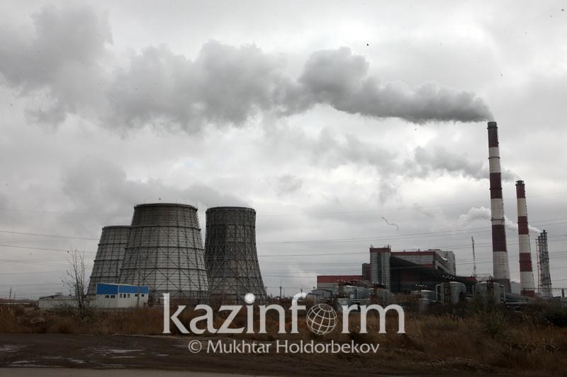 Сәрсенбі күні Қазақстанның 8 қаласында ауа сапасы төмендейді