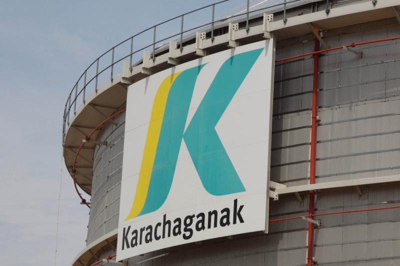 Карачаганакский консорциум выплатит Казахстану более 1 млрд долларов