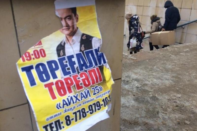 Торегали Тореали не будут приглашать на мероприятия в Павлодарской области – акимат