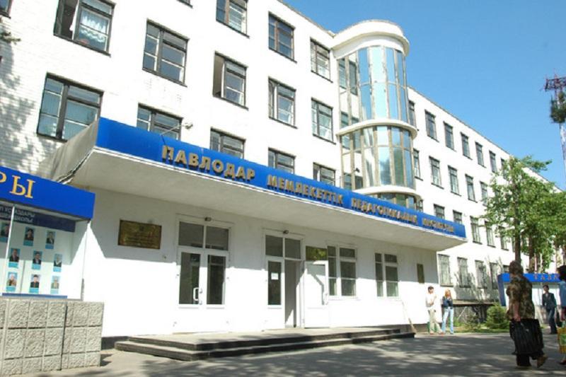 Статус университета присвоен павлодарскому пединституту
