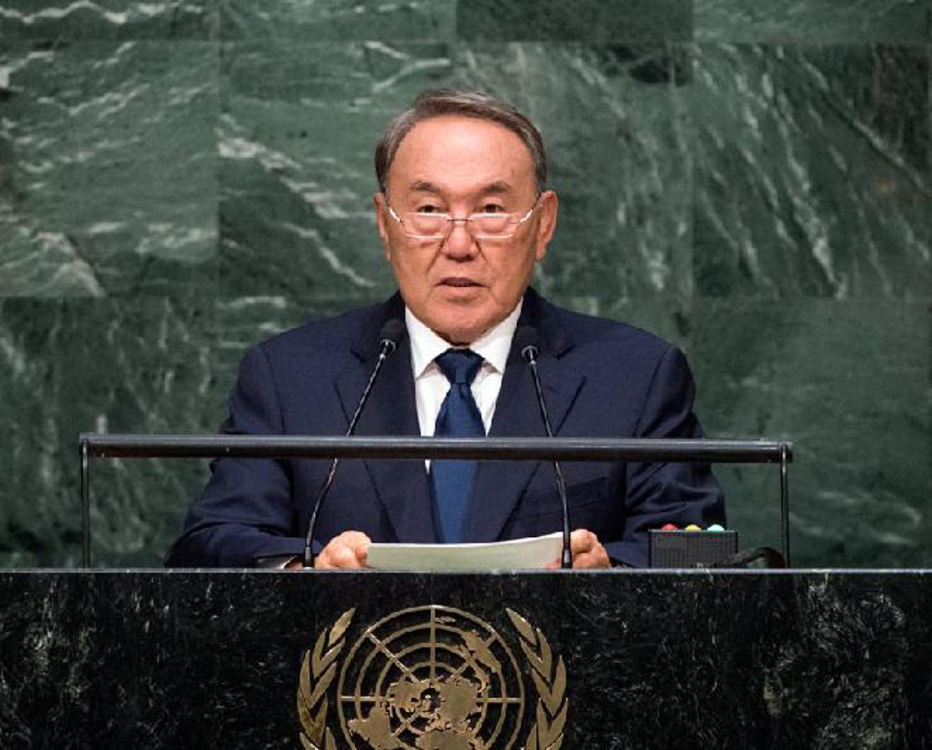 Nursultan Nazarbayev to address UN Security Council meeting