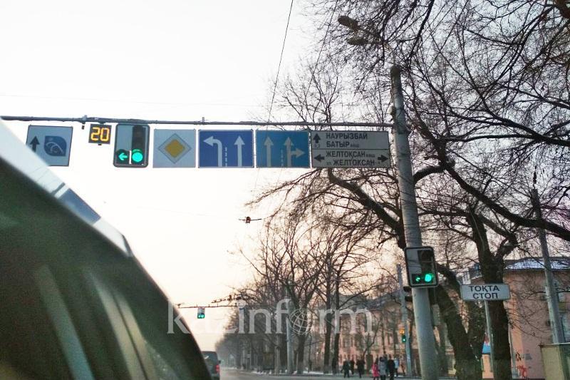 Алматыда Абай-Желтоқсан көшесінде жол жүру схемасы өзгерді