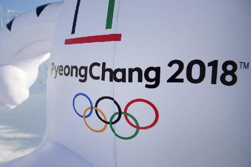 КНДР направит делегацию высокого уровня на Олимпиаду-2018