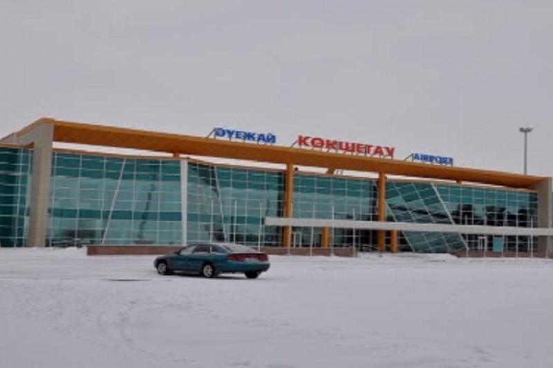Аэропорт Кокшетау закрыт из-за погодных условий