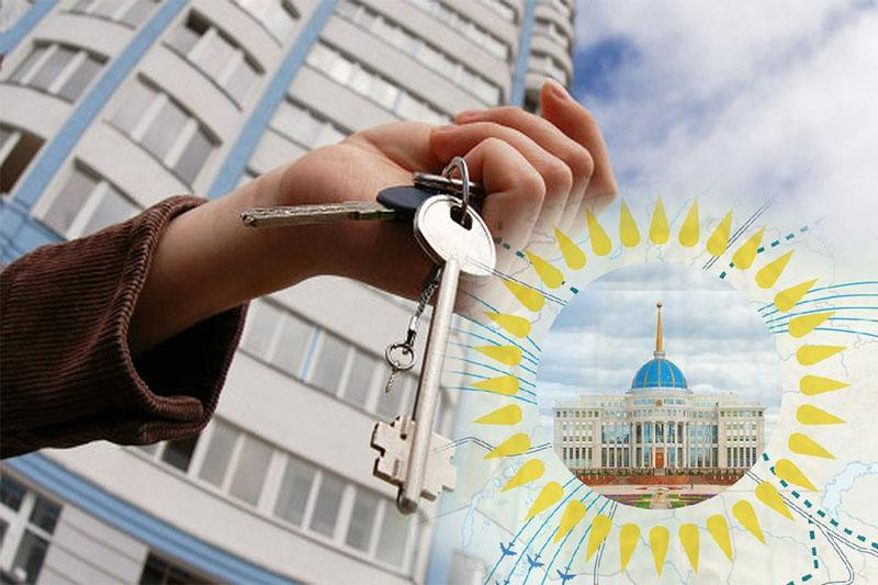 В Алматы стартовал прием заявлений на получение квартир по госпрограмме