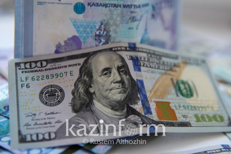 KASE早盘汇率公布 美元兑坚戈1:345.84