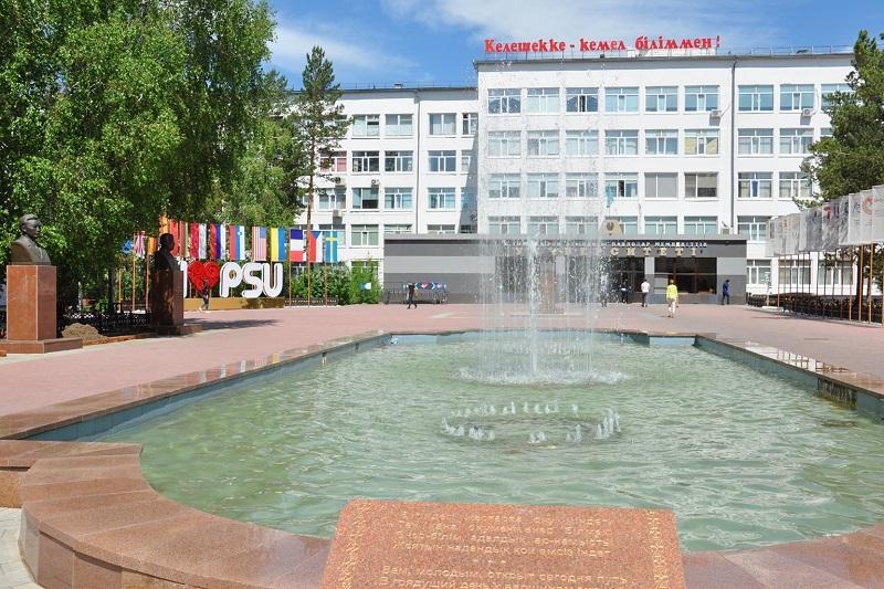 IТ-академию откроют в Павлодаре