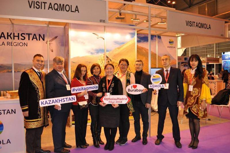На туристской выставке в Мадриде открылся стенд Акмолинской области