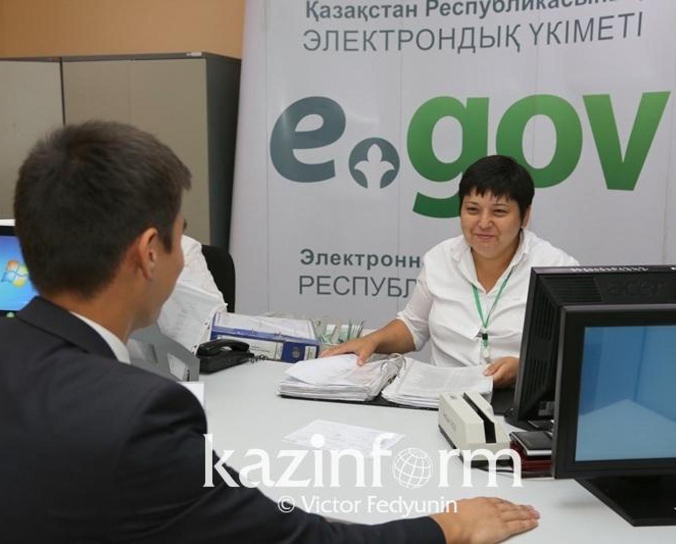 Электронное правительство расширило спектр страховых услуг