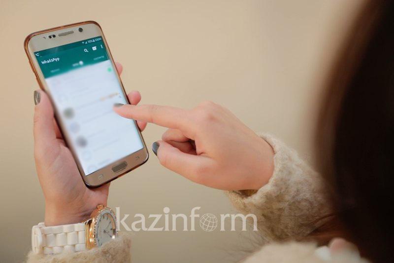 Мемлекеттік кірістер департаментіне қатысты шағымдар WhatsApp арқылы қабылданады