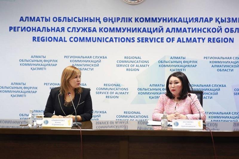 Алматы облысының ювеналдық сотында 550-ден астам іс қаралған