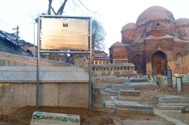 Могила Мухаммеда Хайдара Дулати отреставрирована в Индии
