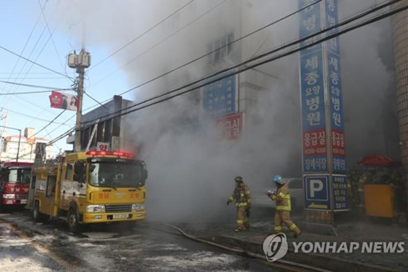 Более 40 человек стали жертвами пожара в южнокорейской больнице