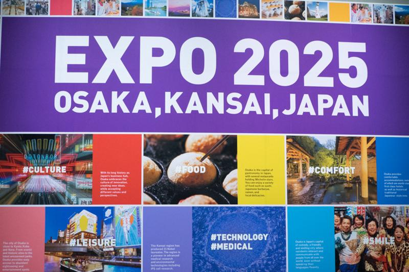 Japan promotes Osaka to host World Expo 2025