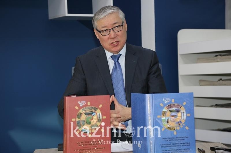 Одобрен список 685 сакральных объектов Казахстана -  Берик Абдыгалиулы