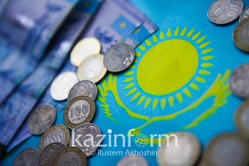 Вырос рейтинг Казахстана по доступу к бюджетной информации