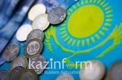 哈萨克斯坦在全球财政透明度评级中名列前茅