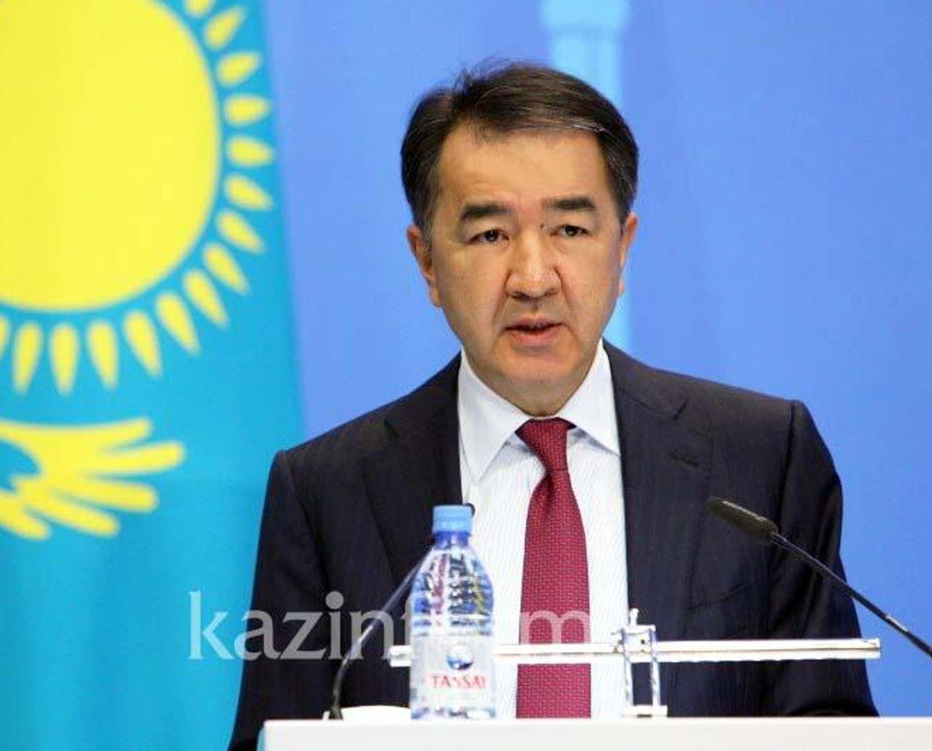 Бакытжан Сагинтаев примет участие в форуме ЕАЭС в Алматы