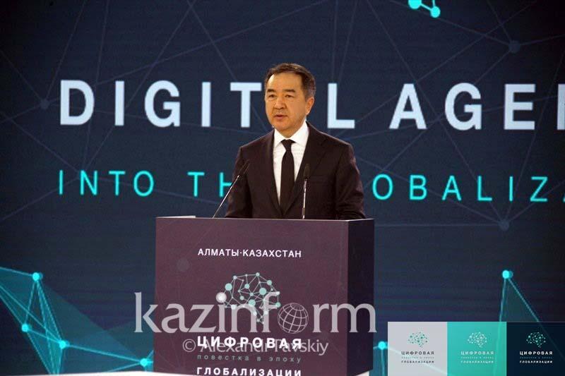 В вопросах цифровизации важно взаимодействие стран - Бакытжан Сагинтаев