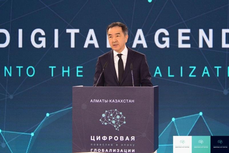 """纳扎尔巴耶夫总统致信 """"全球化时代的数字化议程""""国际论坛:数字化是国家经济的动力"""