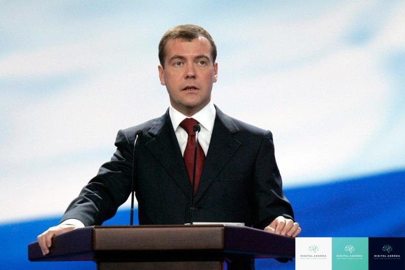Russian PM urges EAEU members to adopt common approach to cryptocurrencies