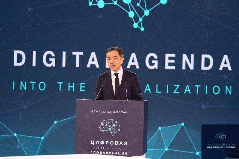 Нұрсұлтан Назарбаев: Цифрландыру - ұлттық экономиканың қозғаушы күші