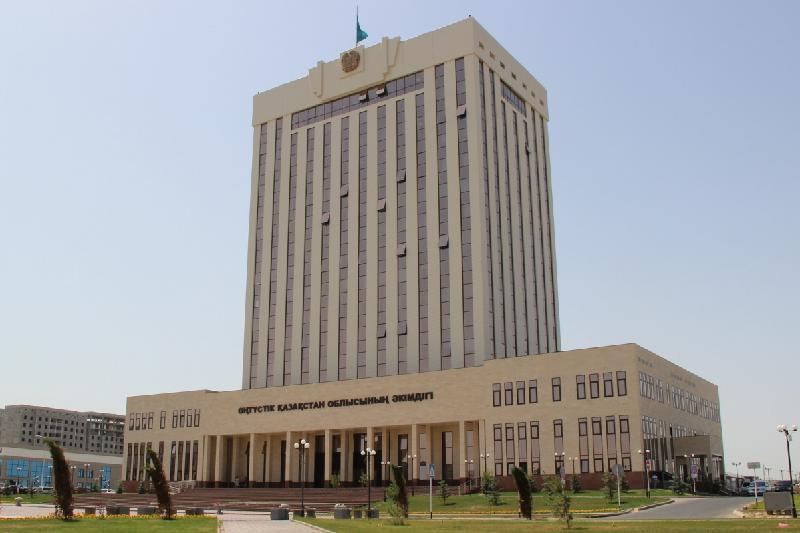 Новые управления создали в Южно-Казахстанской области