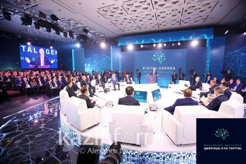 Халықаралық сарапшылар Астанада ашылатын ІТ-хабтың мүмкіндіктерін тізбектеп берді