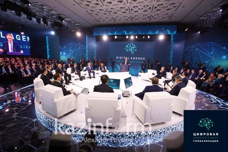 О чем говорили на цифровом форуме в Алматы