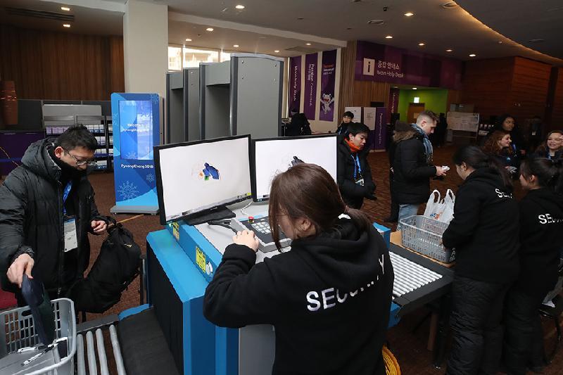 Вирус в олимпийском Пхёнчхане: Более тысячи человек отстранены от работы